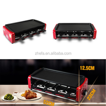 High Quality Cheap Price Korean Double Layer Electric BBQ Grill