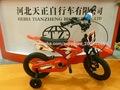 2014 chinês pedal crianças moto, motor bike para crianças, moto cross bike para bébé, moto de brinquedo