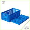 /product-gs/240pcs-capacity-foldable-plastic-egg-crate-60002285085.html