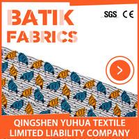 Cotton Fabric / Batik Printing Blocks / Motif Batik Jawa Tengah