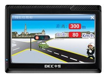 7 inch touch screen dashboard car dvd player with gps navigation for Opel