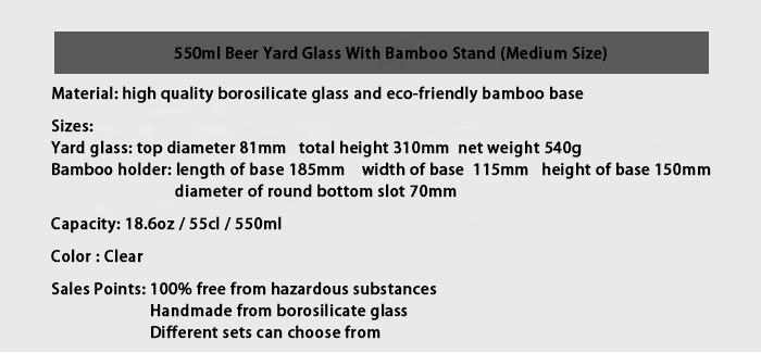 beer-yard-glass.jpg