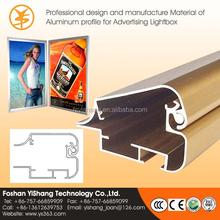 Golden color YS-CB-40 indoor single face super slim anodized aluminum lightbox advertising aluminum profile