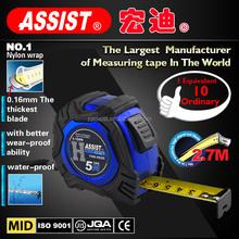 25mm width 0.14mm thickness yellow PT137C 3m/5m/7.5m/8m/10m nylon wrap tape measure