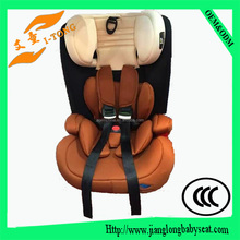 2015 new Baby shield safety car seat