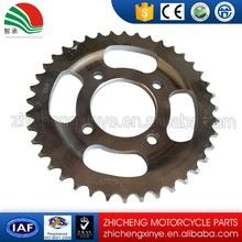 Motorcycle Tire Chains / Motorcycle Chain and Sprocket Kits / Galvanized Chain
