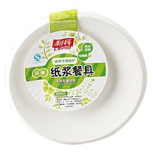 8pcs Biodegradable Paper Disposable Plate 8in