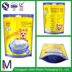 pet food packaging stand up bag, high quality stand up pouch