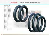 400-8 loading China wholesale high quality motorcycle tire electric motorcycle inner tube
