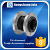 din standard pn16 galvanized steel flange flexible rubber expansion joint