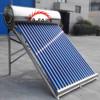chauffe-eau solaires , vide caloduc