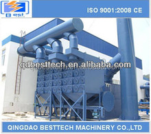 Popular flour mill dust collector, filter cartridge dust collector