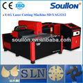 Soullon SD-YAG1212 Auto Proceso placa de bronce Lazer con alta precision