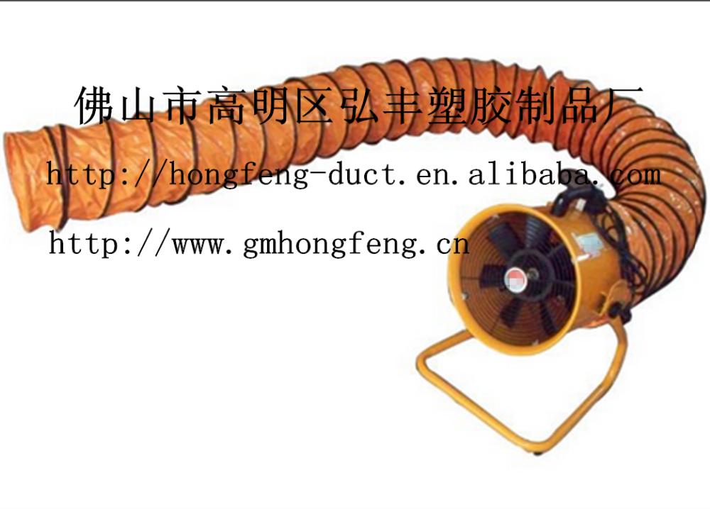 Portable Ventilation Fan With Ducting : Portable ventilator exhaust fan for pvc flexible duct