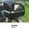 2015 New Fashion Various Size Wholesale Pet Bicycle Basket