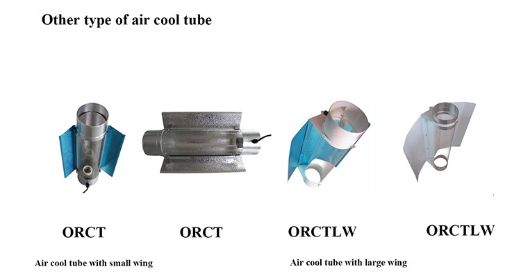 choice of air cool tube.jpg
