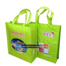 full automatic non woven rice bag making machine Walmart Bag non woven rice bag
