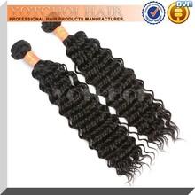 Wholesale Cheap 100% Brazilian Deep Curl Hair Weaving
