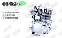 Chinese motorcycle CG 125 engine to import to south africa chinese motorcycle sale IMPORT