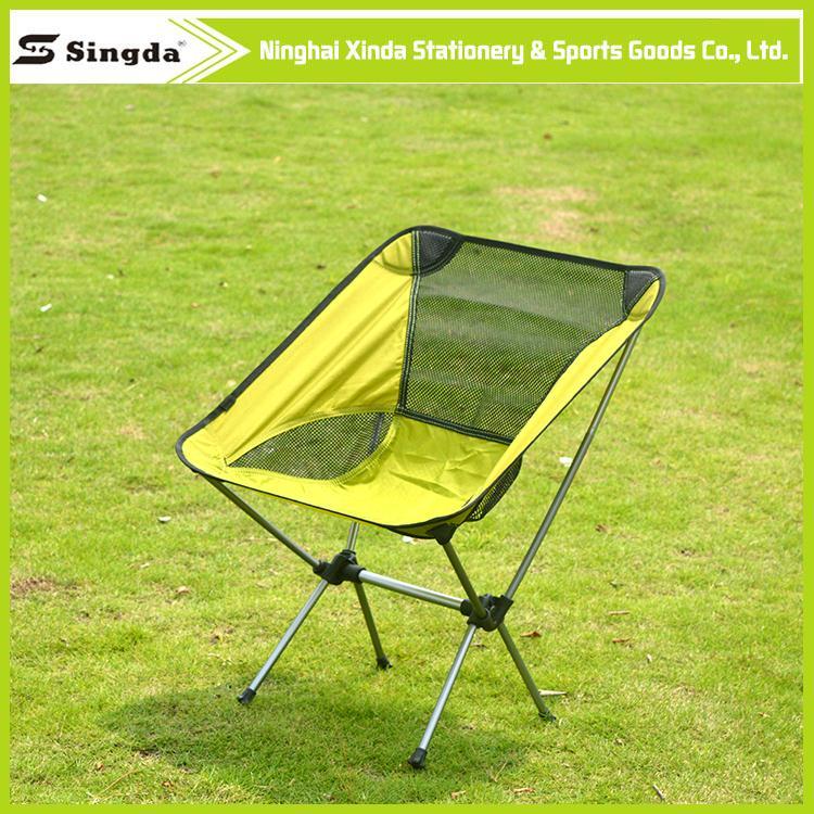 새로운 기술 미니 야외 접이식 의자