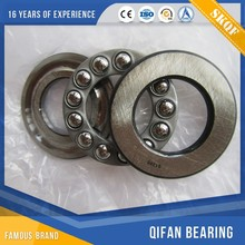 51205 thrust ball bearing with steel cage