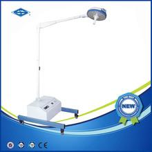 YD300E Veterinary Equipment Battery Operated led Light Examination Lamp