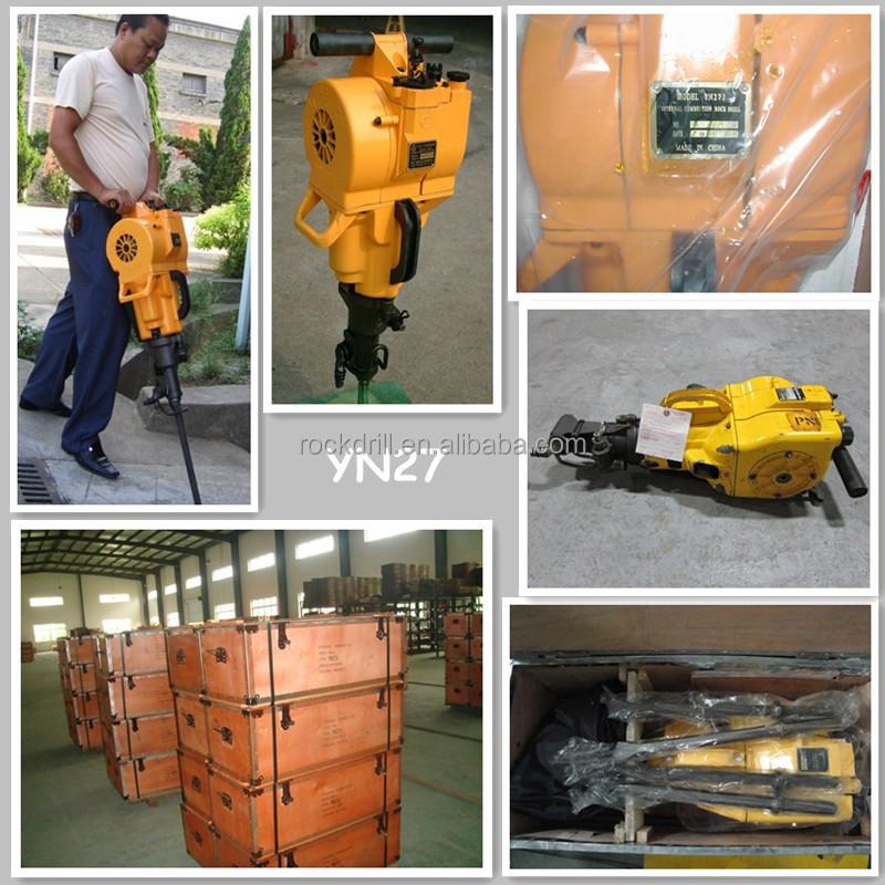 gasoline hammer drill-1.jpg
