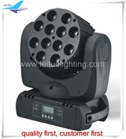 Free shipping (6 pieces) 12x10w led moving head beam, 12x10w rgbw 4 in 1 moving head beam led