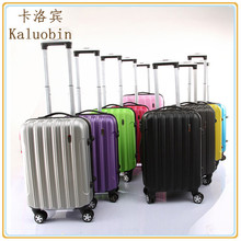 Glossy beautiful Maximum capcity suitcase strong luggage/leisure international luggage/aluminum trolley luggage