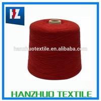 fancy yarn for knitting scarf