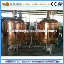 3 years warrnty beer brewing machine 0.3um best polishing,inner surface beer brewing machine CE ISO beer brewing equipment