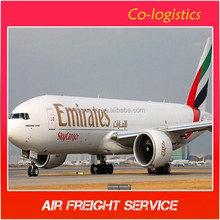 cheap air to door freight from china to Lithuania---vikey SKYPE:colsales17