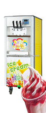 BQL-832 electronic controls commercial ice cream machine for sale