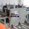 professional small automatic pvc gypsum tiles machine and perforated gypsum board machine