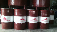 Air compressor lubricant oil