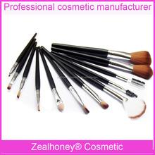 Concealer brush set makeup for hiding acne Wonderful makeup brush 12 pcs for man Manly makeup up bag/box/container/poucn