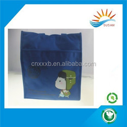 2015 pictures printing non woven shopping bag/cute pictures printing non woven shopping bag /customzed logo non woven shopping