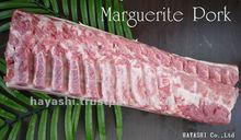 Meat processing ingredients delicious Marguerite pork