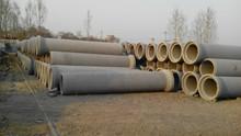 Diamètre 200-2000mm moules pour tuyaux en béton faisant la machine dans le prix bas