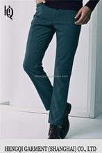 brand men jeans pants