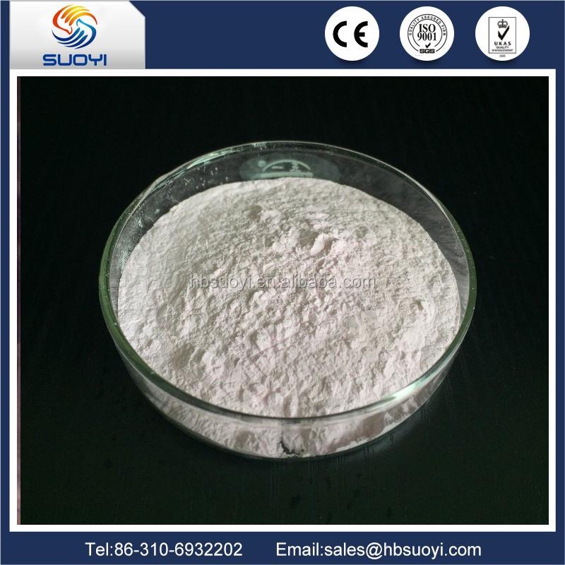 Price-of-Erbium-chloride-(1).jpg