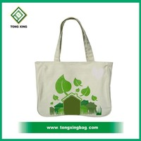 Recycle foldable shopping tote bag,promotion shopping tote cotton foldable bag