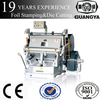 ML-1100 Paper Cup Die Cutting Machine for Paper Cup Maufacturer