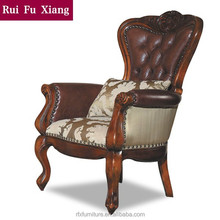 American style solid wood and genuine leather and fabric chair for office and study room W-218