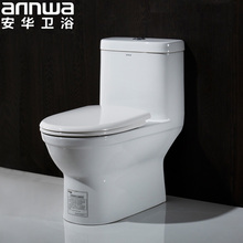 ceramic siphonic portable toilet for sales
