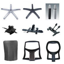 swivel chair parts office chair spare parts