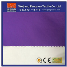 WUJIANG 100% POLYESTER 320D TASLON WHOLE SALE FABRIC