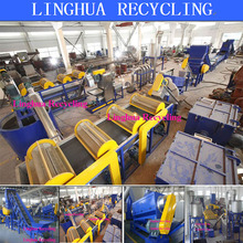 1000kg/h recycling plastic film with good price