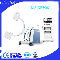 Factory direct x ray machines for sale MS-XR300C x ray portable equipment for sale