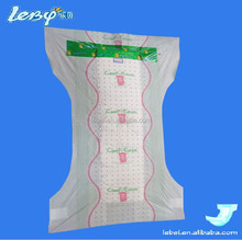 Cheap super absorption paper tissue adult baby diaper